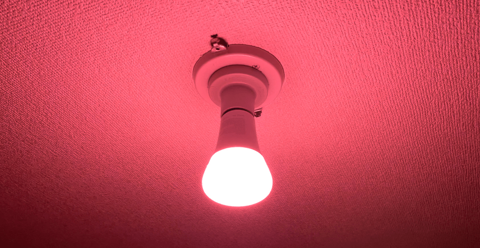 A red-colored light.